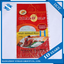 High quality bag of rice 100kg pp woven bag for 25kg 50kg rice packing basmati rice bag