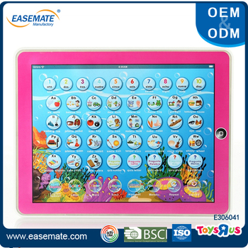 kids learning toy Language learning toys kids 2D English Spanish learning laptop