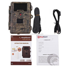 2015 newest ip54 HD 12MP hidden Digital DVR Trail Hunting Camera made in China