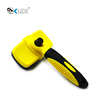 Pet Grooming Tool Pet Dog Cat Self Cleaning slicker Brush