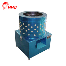 HHD brand poultry chicken fowl feather removal machine plucker