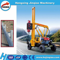 highroad guardrail side clamp hydraulic vibro hammer pile driver