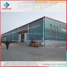 low cost industrial shed design prefabricated building steel warehouse shed