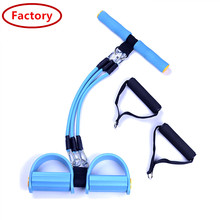 Resistance Exercise Latex legTension Band for Situps Stretching Bodybuilding Expander Elastic Pull Rope Training Equipment