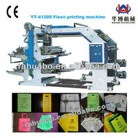2014 plastic film printing press machines price