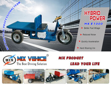 electric transport cargo tricycle