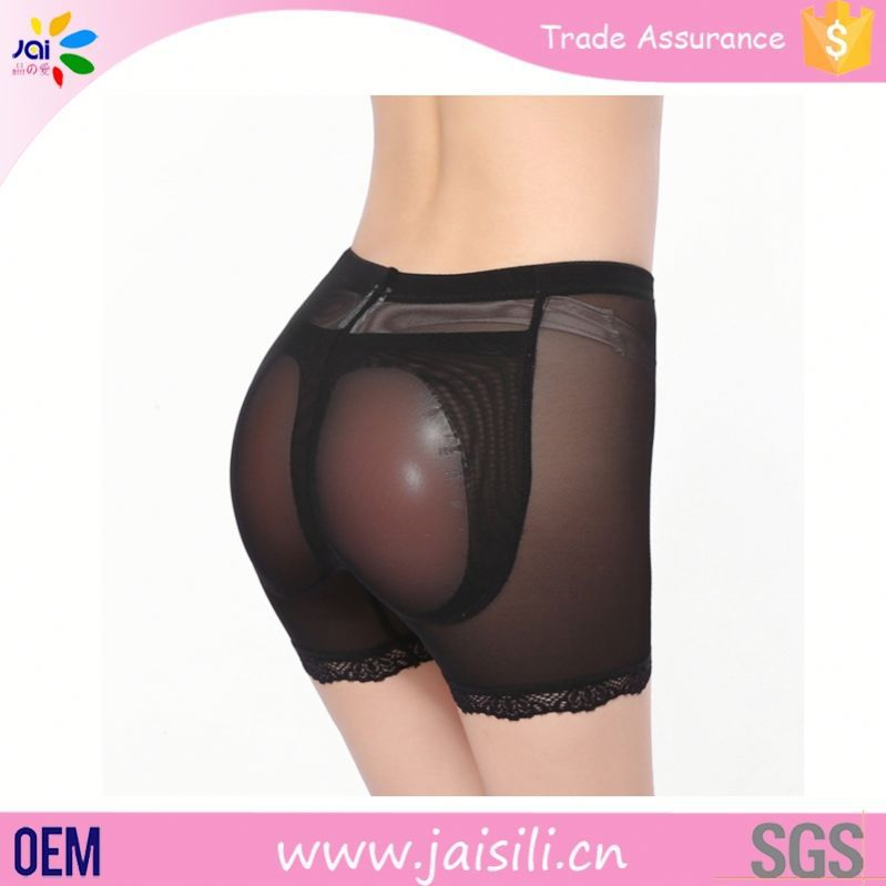 China gold supplier manufacturers in China Invisible Quick Dryhip enhancing ladies padded panties