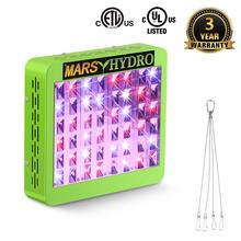 MarsHydro 300w reflector 48led grow light indoor plants <strong>system</strong>