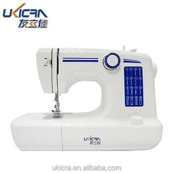 New household sewing machine UFR-611 with multi-function