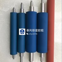 Customized any size roller printing rubber roller form dampening roller in Hebei