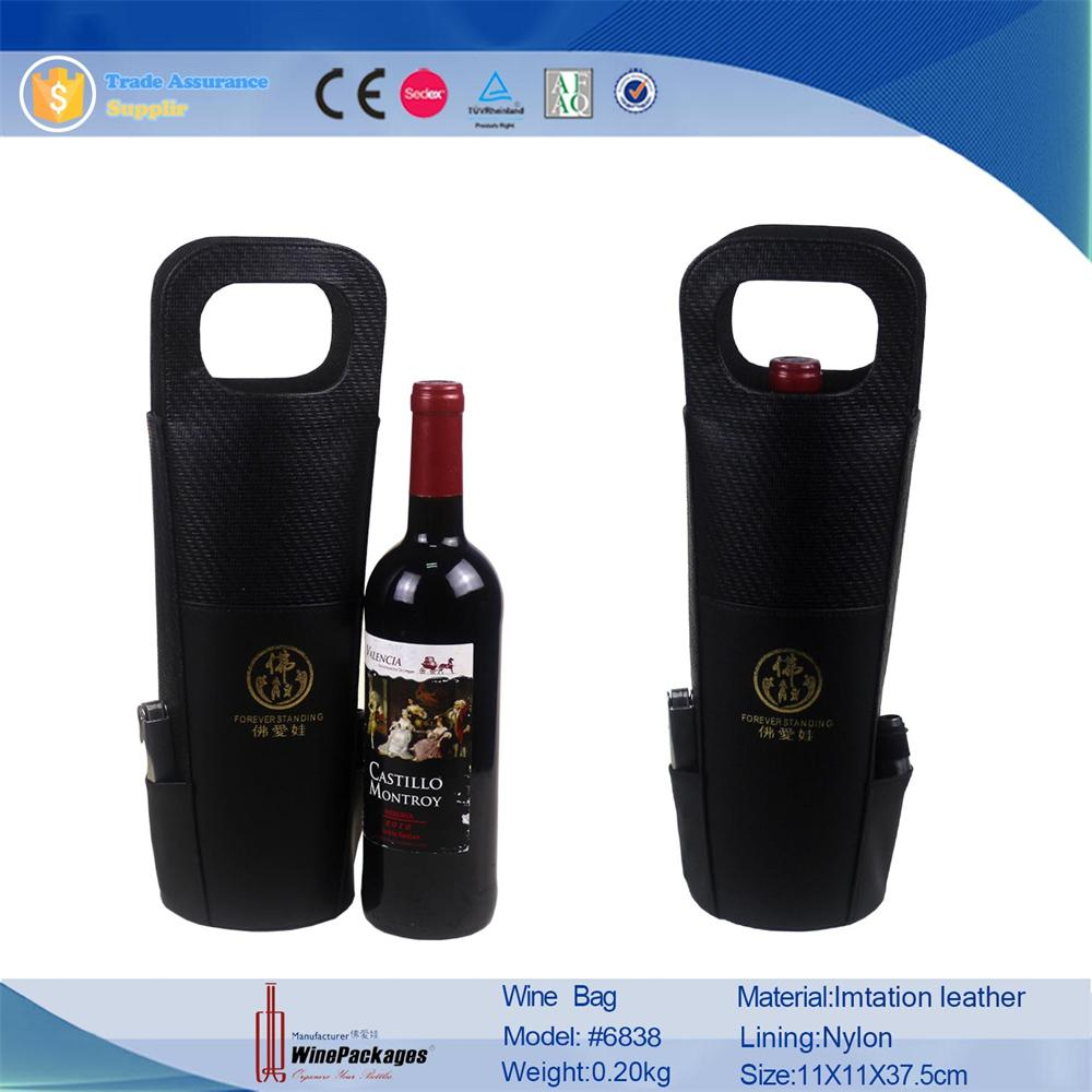 woven pattern faux leather personalized wine gift bags,wine glass bag