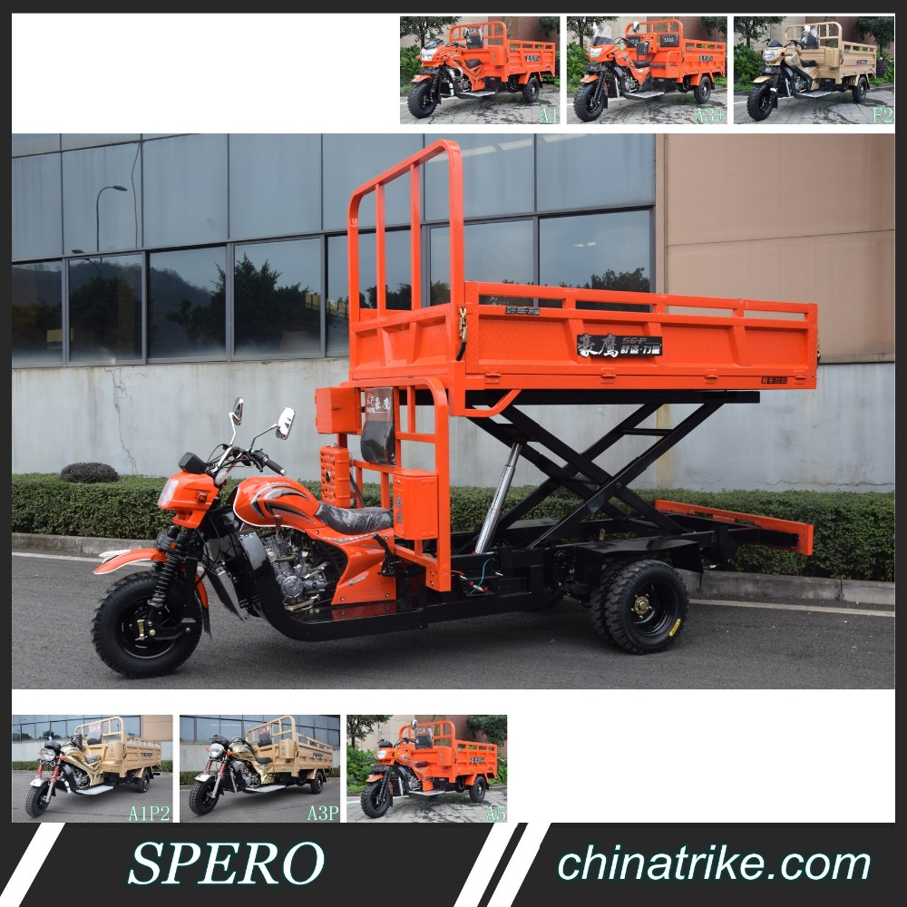 2018 new A5X X Lift cargo tricycle Tipper adult tricycle 250cc 300cc loncin zongshen engine Vertical lift 3 wheel motorcycle