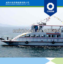 China 21.38m fiberglass catamaran tour passenger boat for sale
