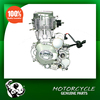Lifan CG200 for motorcycle engine 200cc
