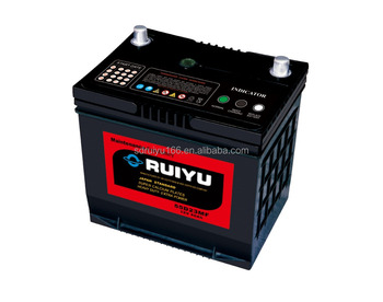 ROYAN Auto car battery 12V sealed maintenance free for engine start/battery for car
