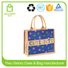 Custom bag type and rope handled style promotional jute bag