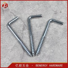 Cheap Metal L Hook Screw