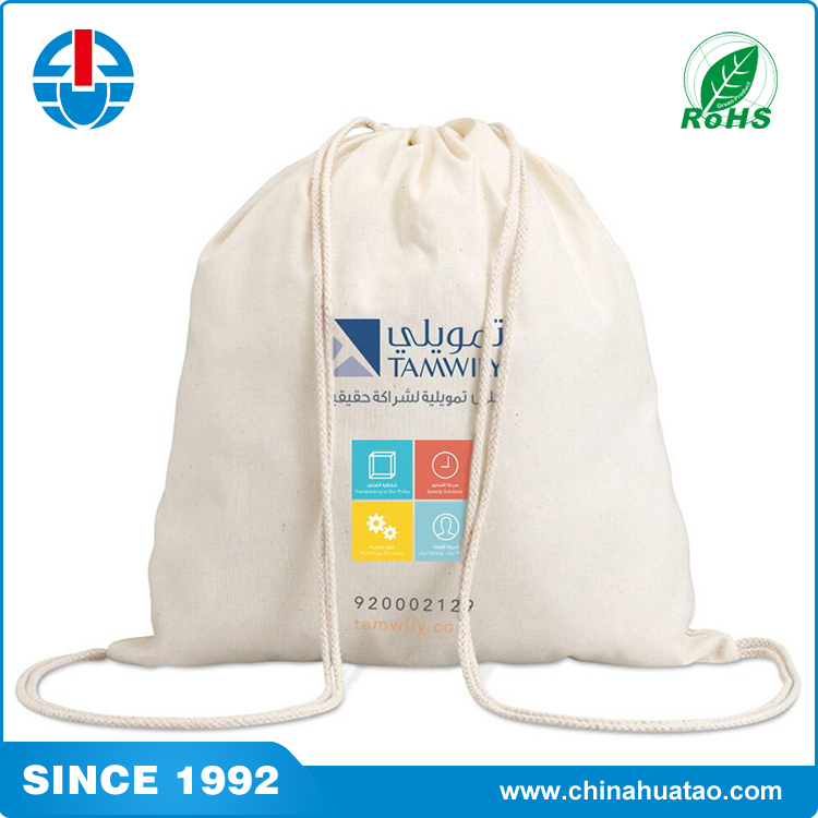 Fugang High Quality Promotional Custom Printed Cloth Cotton Drawstring Bags