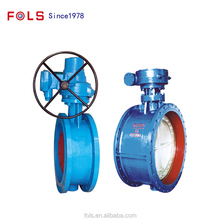 gear actuated DN150 port ductile iron eccentric butterfly valve
