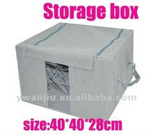 Mamboo fiber Clothing storage box/cute storage boxes