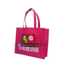 full automatic non woven rice bag making printed non woven bag non woven drawstring shoe bag