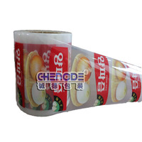 nut plastic film roll food packaging plastic roll film