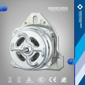 2014 hot selling products AC Motor for Washing Machines