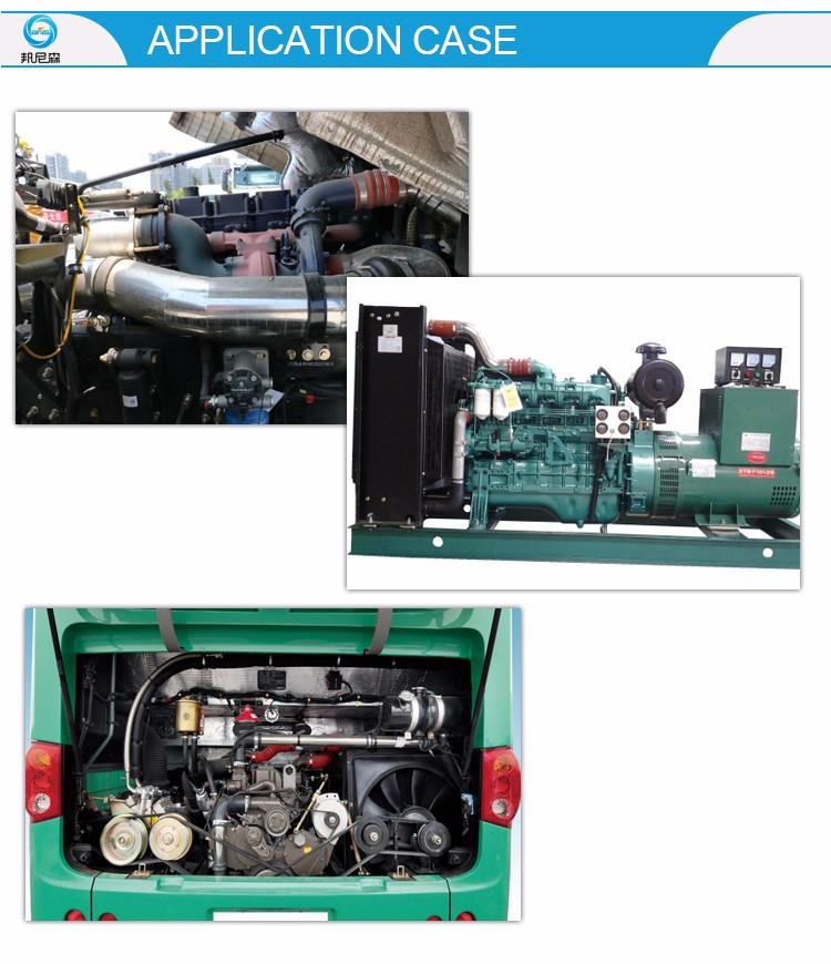 High Performance Used TD27 Diesel Engine For Light Truck