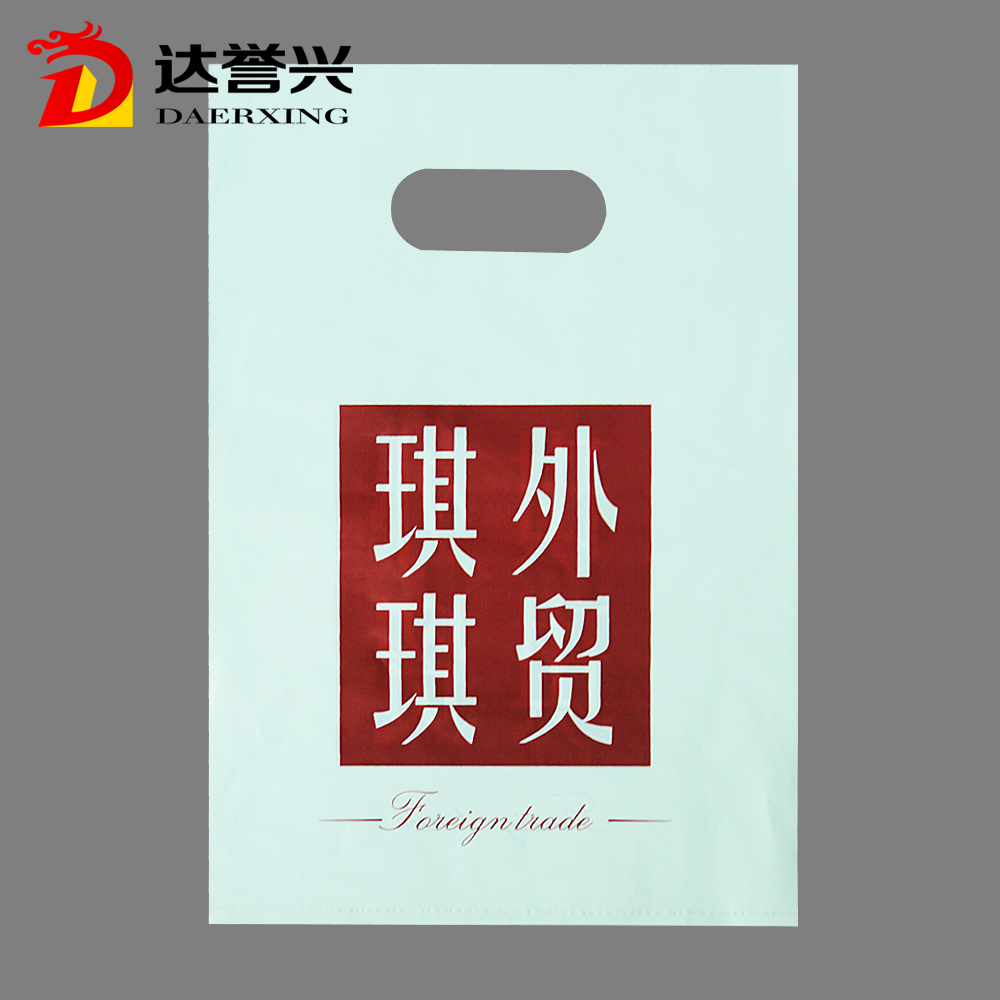Shenzhen wholesale factory price plastic clothes packaging bag
