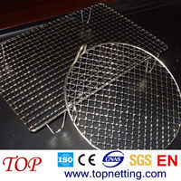 Korean barbecue grill netting/mesh