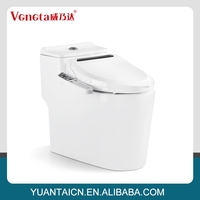 Volume supply factory price automatic ceramic smart parma toilet