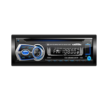 DVD/CD/MP3/FM/BT car radio player with remote control