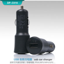 Alibaba wholesale DPL 5V 2.1A Dual USB Car Charger Universal Charger Travel Charger For Samsung P1000 , For Tablet Pc DP-C010