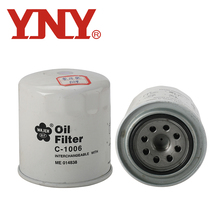 OEM / ODM Good Quality oil filter cleaner ME014838 LF3524