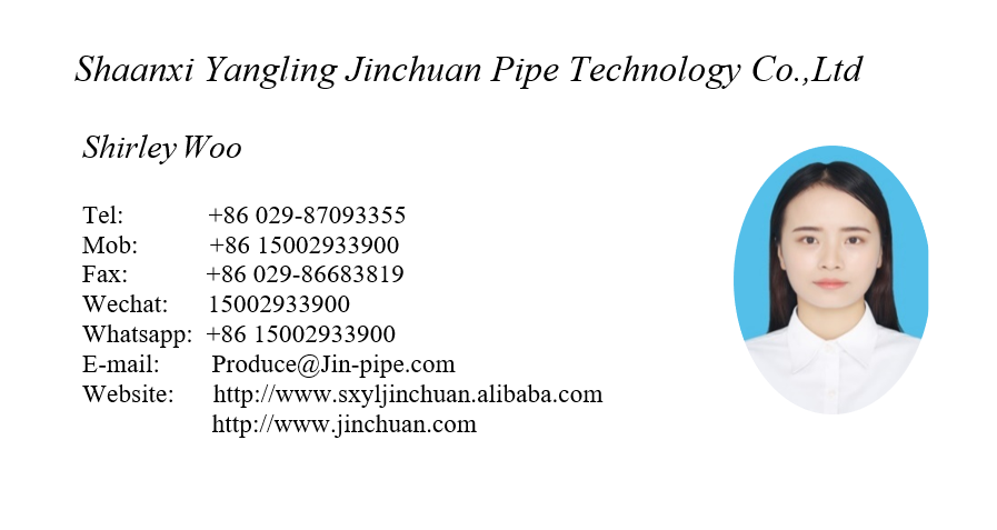 Trade drip irrigation tape system