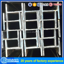 Factory direct 2016 New product high-quality h beam steel price