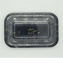 SM-815 Disposable takeaway snack food container