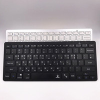 Korean/Engligh/Russian Slim Mini Bluetooth 4.0 Keyboard for Apple for Android for Windows