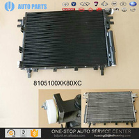 WHOLESALE8105100XK80XC CONDENSER CORE SUB ASSY OF GREAT WALL HOVER H5 AUTO PARTS IN DUBAI