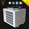 High Efficiency Air Cooled Condensing Unit With Semi-hermetic Compressors