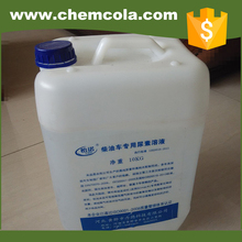 DEF Adblue Urea Solution 32.5% for Exhaust Gas Treatment Diesel Exhaust Fluid