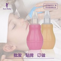 Manufacturer baby products soft waterproof adult baby nasal aspirator