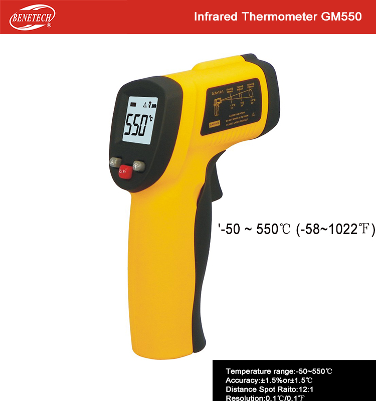 Industrial Digital IR Thermometer Infrared Thermometer GM550