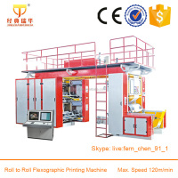 CE&SGS Jumbo Paper Roll Printing Flexographic Machine with 4 Colors, Flexo Paper Roll Four Color Digital Printing Machine