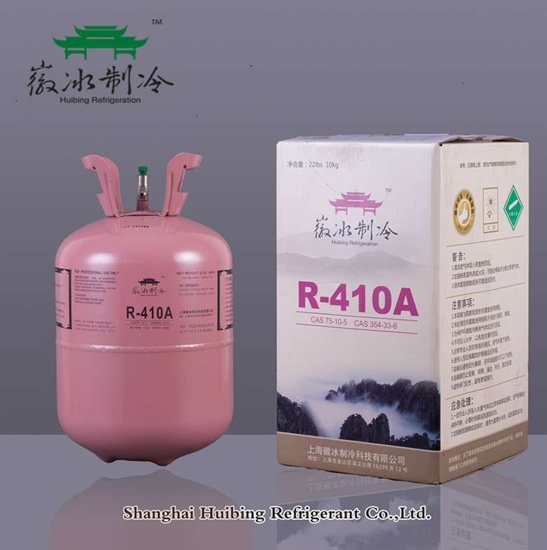 Refrigerant R410a with competitive price