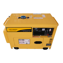 3kva Super Silent Portable Sound Proof Diesel Dynamo Generator price for sale