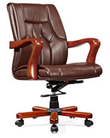 middle back genuine leather office chair armchair with wooden armrest 8202