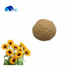 Wholesale Sunflower Lecithin,Hight Quality Organic Sunflower Lecithin/lecithin Powder