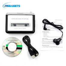 Usb cassette capture player ,h1tNTu radio cassette recorder with usb for sale