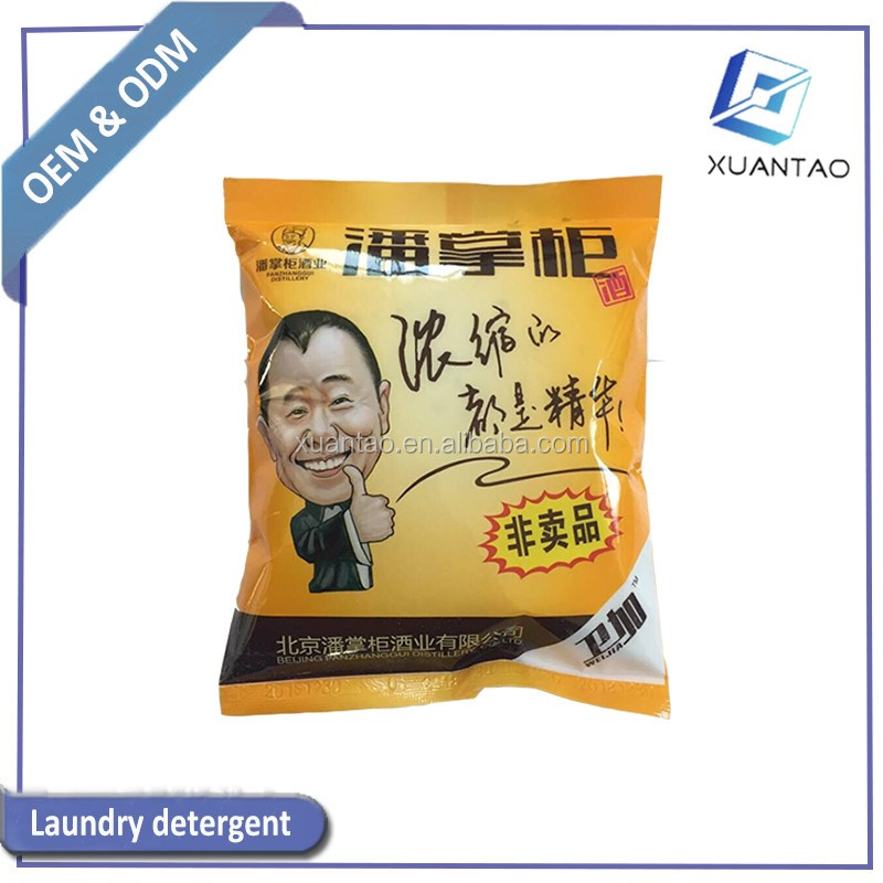 OEM Laundry detergent powder,Laundry washing powder, washing detergent